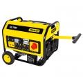 Бензиновый генератор STANLEY SG 7500